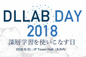 Deep Learning Lab Day 2018