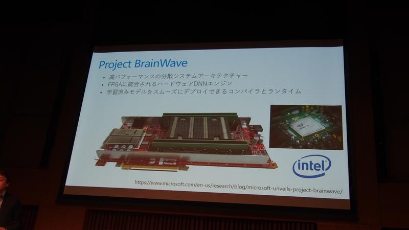 図4 Project BrainWaveは、インテルのFPGAデバイスを応用したハードウェアDNNエンジン
